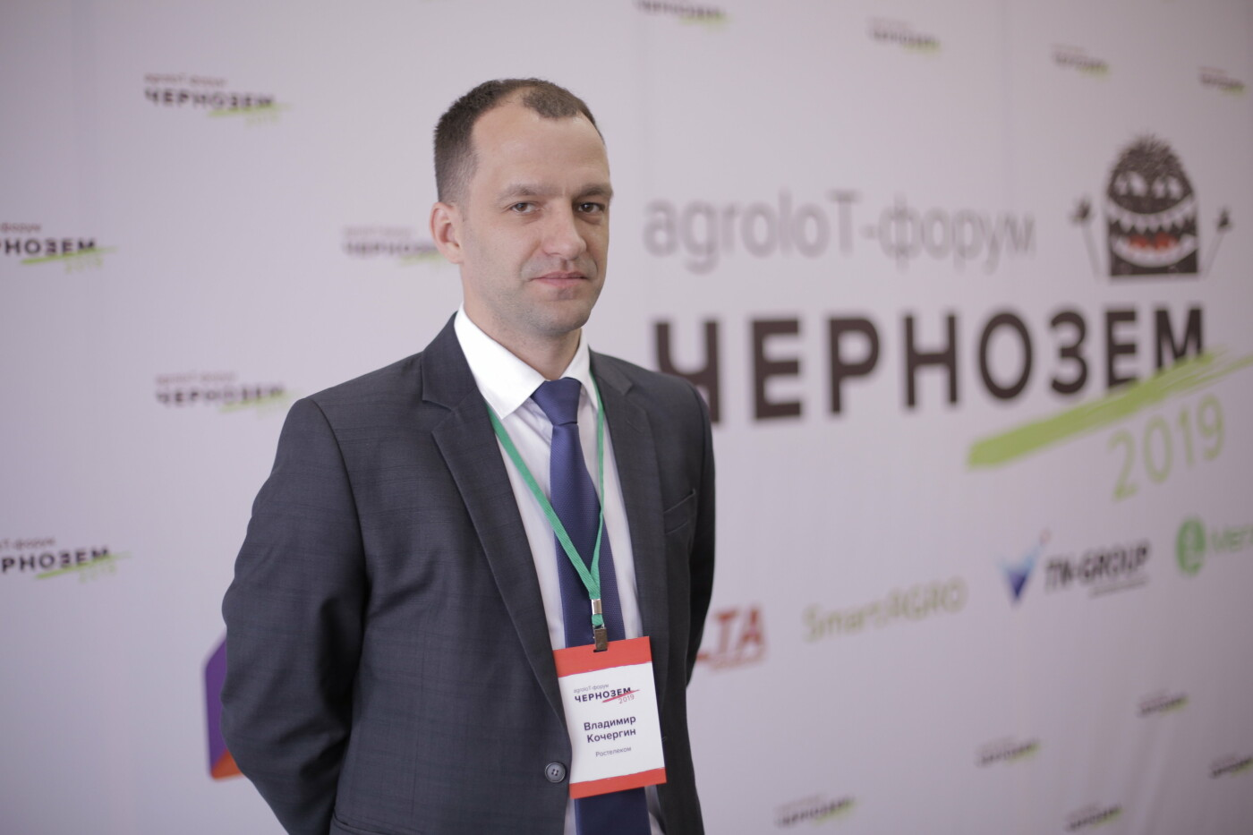 «Ростелеком» поддержал II АгроIoT-форум «Чернозём», фото-1