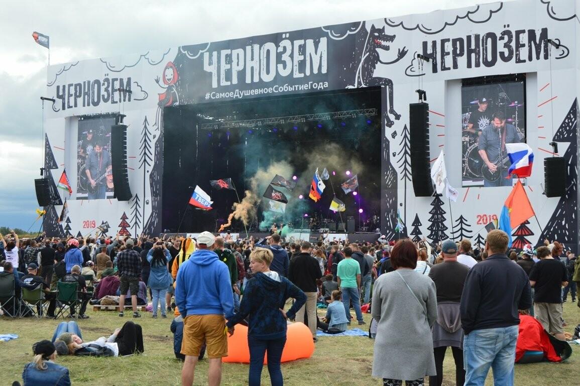 Второй день «Чернозема»: праздник не испортила даже погода, фото-8