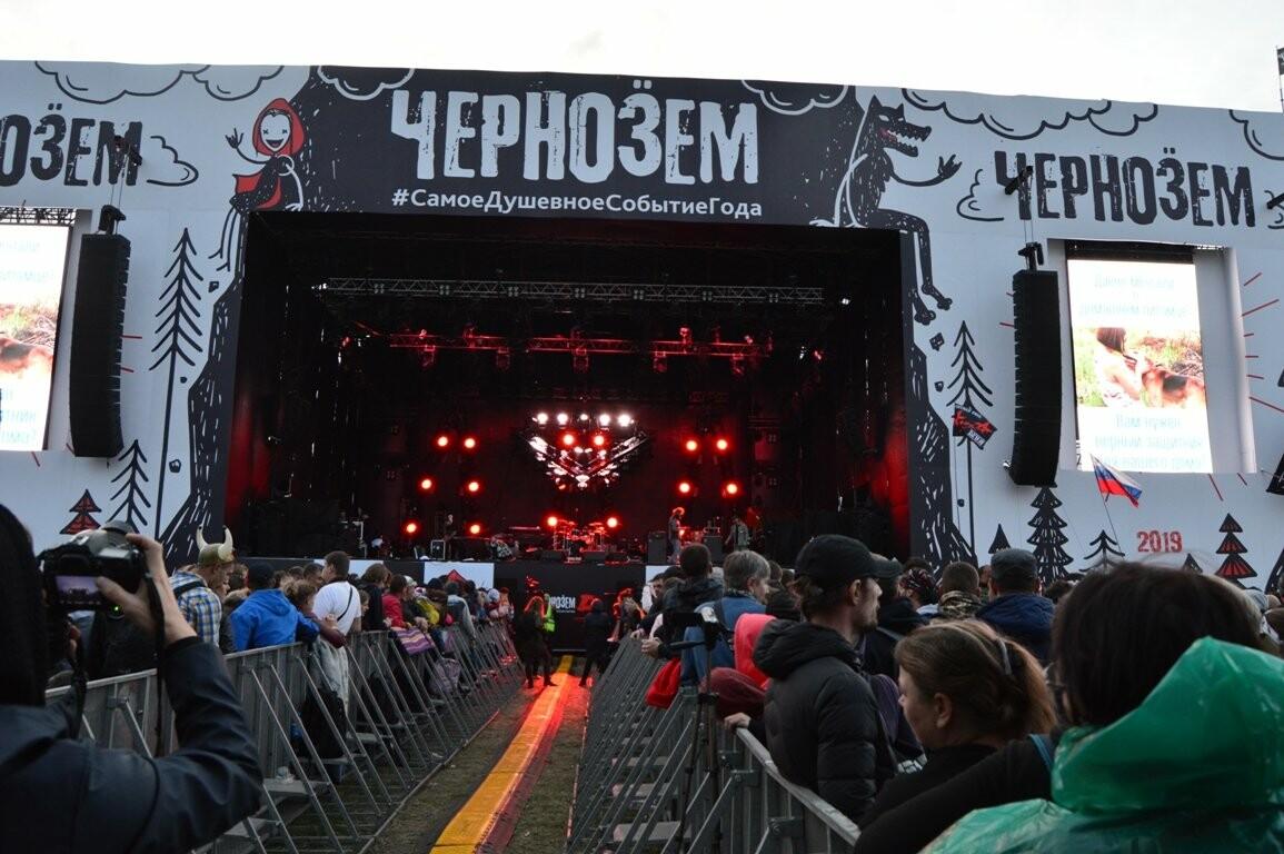 Второй день «Чернозема»: праздник не испортила даже погода, фото-15