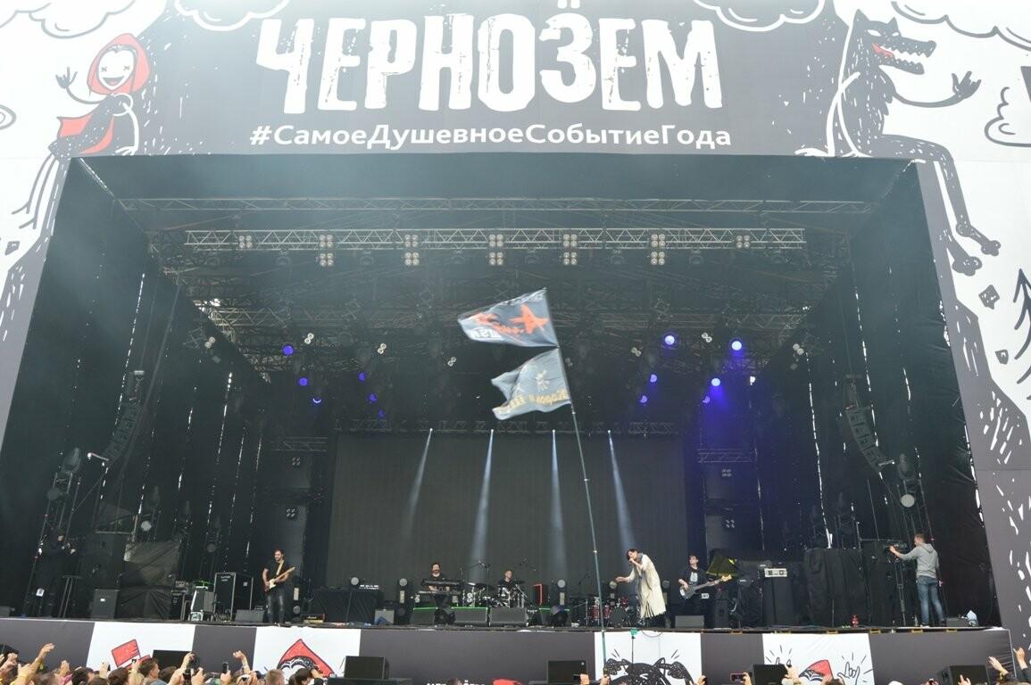 Чернозем-2019 окончен. Впереди Чернозем-2020!, фото-3