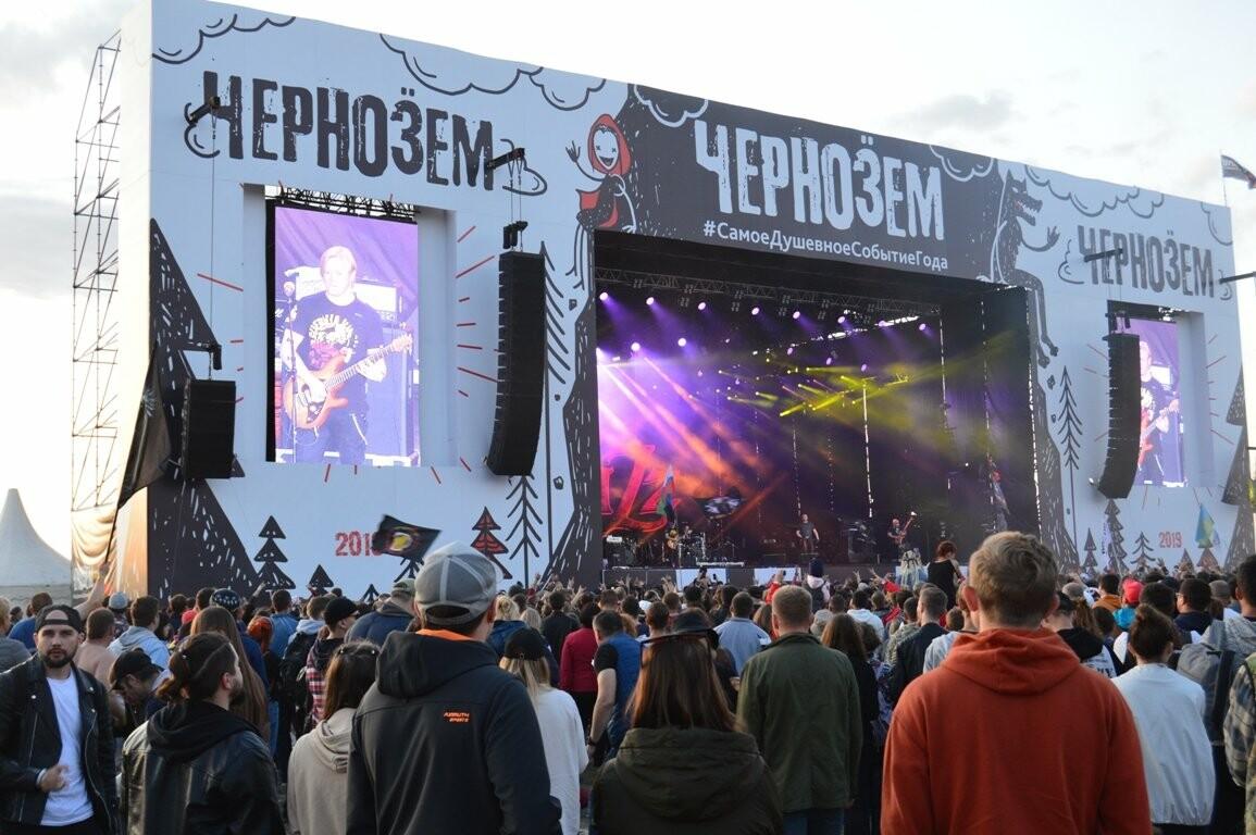 Чернозем-2019 окончен. Впереди Чернозем-2020!, фото-20