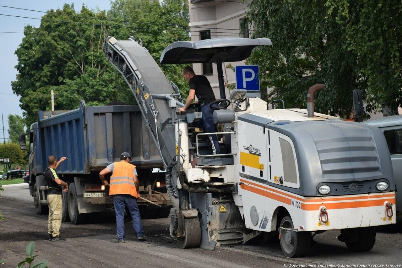 В Тамбове до 1 сентября отремонтируют дороги рядом с социальными объектами, фото-1
