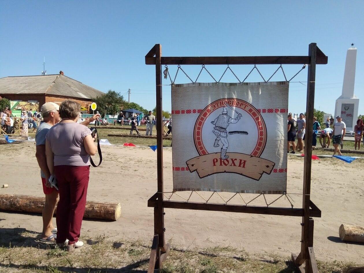 От свайки до стенки: в Сосновском районе в 10-й раз стартовал этнофестиваль «Атмановские кулачки», фото-11