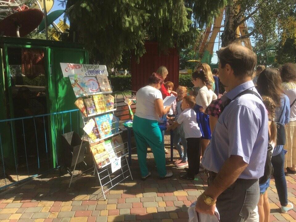 В тамбовском городском парке культуры звучали стихи, фото-3