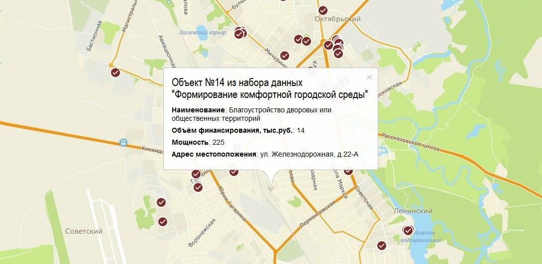Тамбовчане могут увидеть все строящиеся в регионе объекты на интерактивной карте, фото-1
