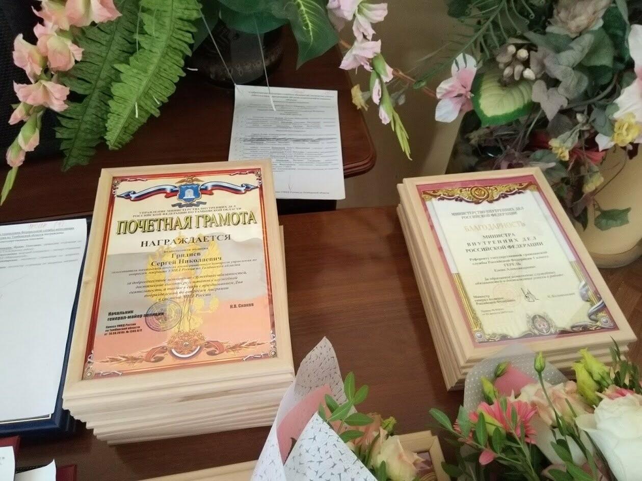 Миграционной службе МВД — 300 лет, фото-5
