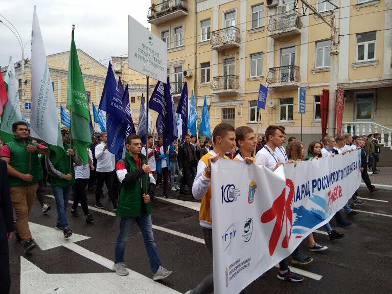 В Тамбове провели парад студенчества, фото-1
