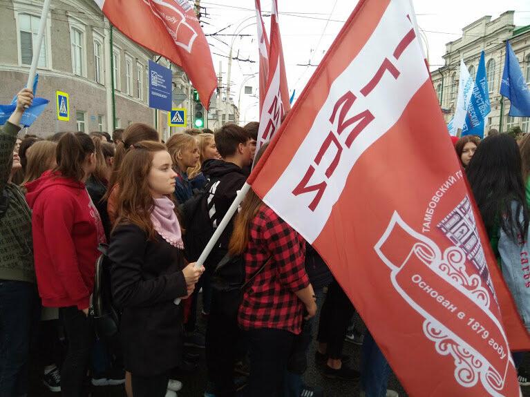 В Тамбове провели парад студенчества, фото-4