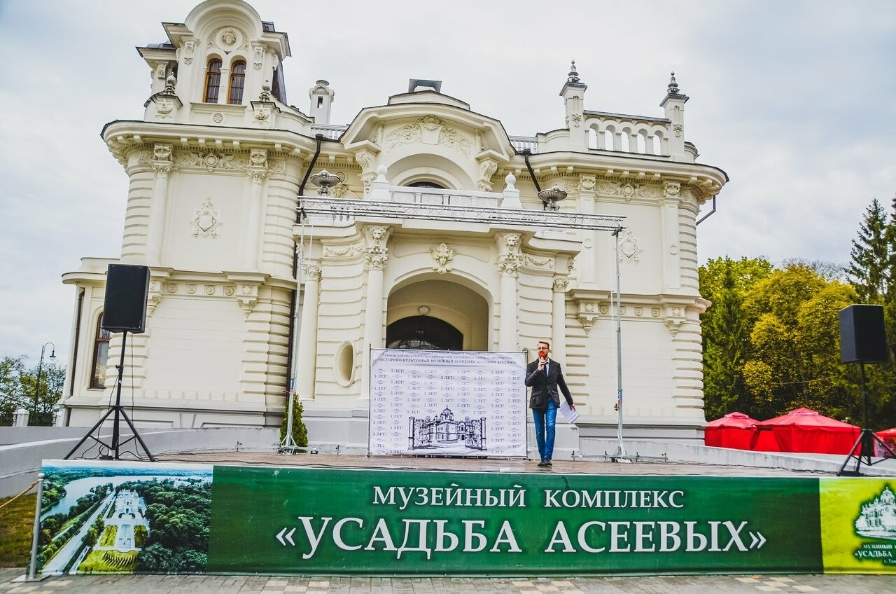 Музейный комплекс «Усадьба Асеевых» в Тамбове отметил 5-й День рождения!, фото-6