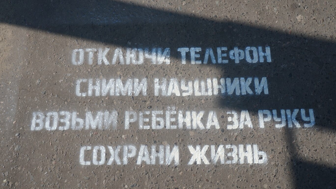 Пешеходные переходы Тамбова начали предупреждать об опасности, фото-2