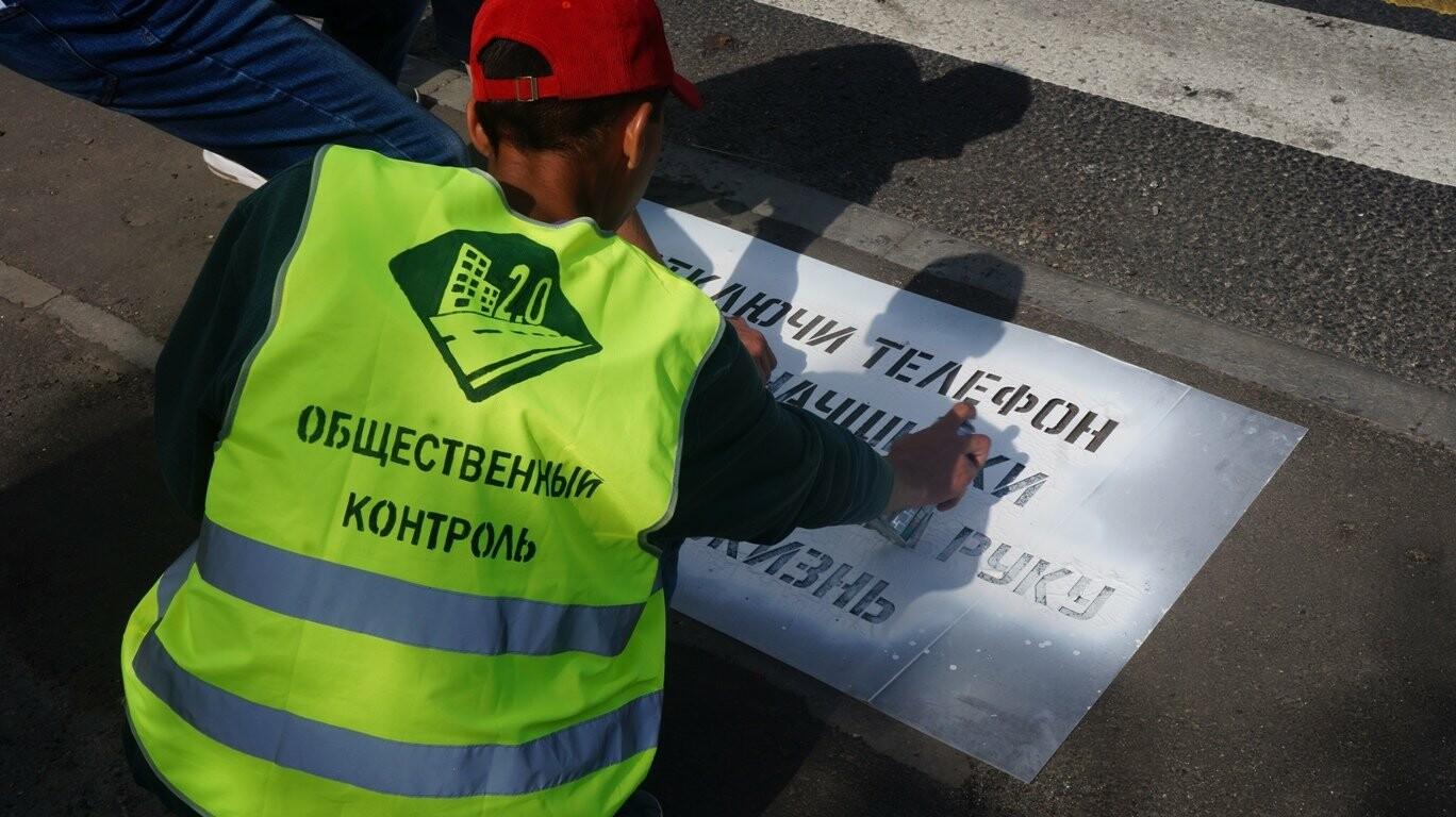 Пешеходные переходы Тамбова начали предупреждать об опасности, фото-1