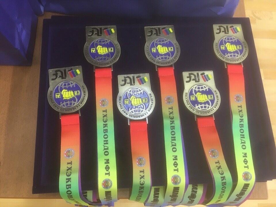 «Тамбов-Европа»: международный турнир по тхэквондо, фото-5