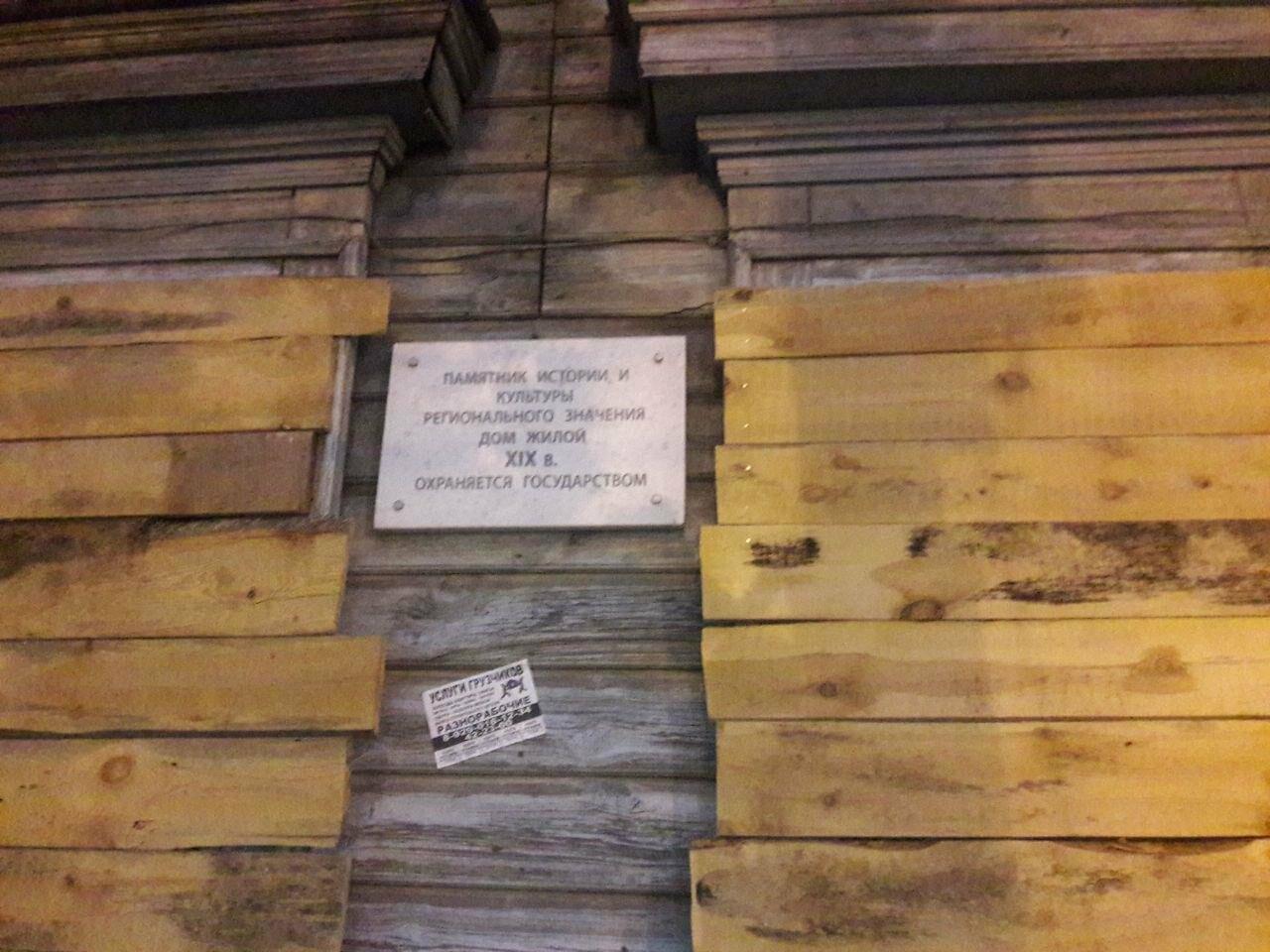 В центре Тамбова сгорел памятник истории и культуры: видео, фото-1