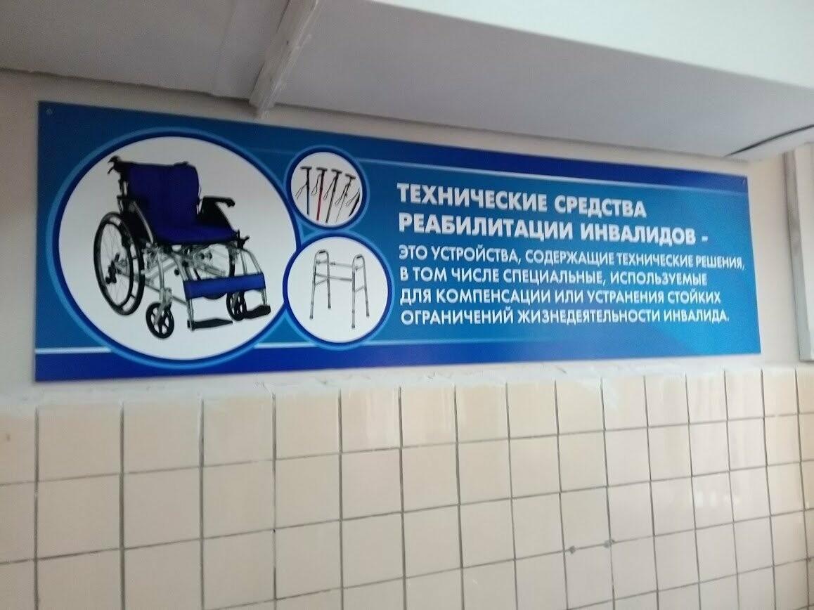 В Тамбове открыли пункт проката инвалидных колясок и ходунков для инвалидов, фото-3