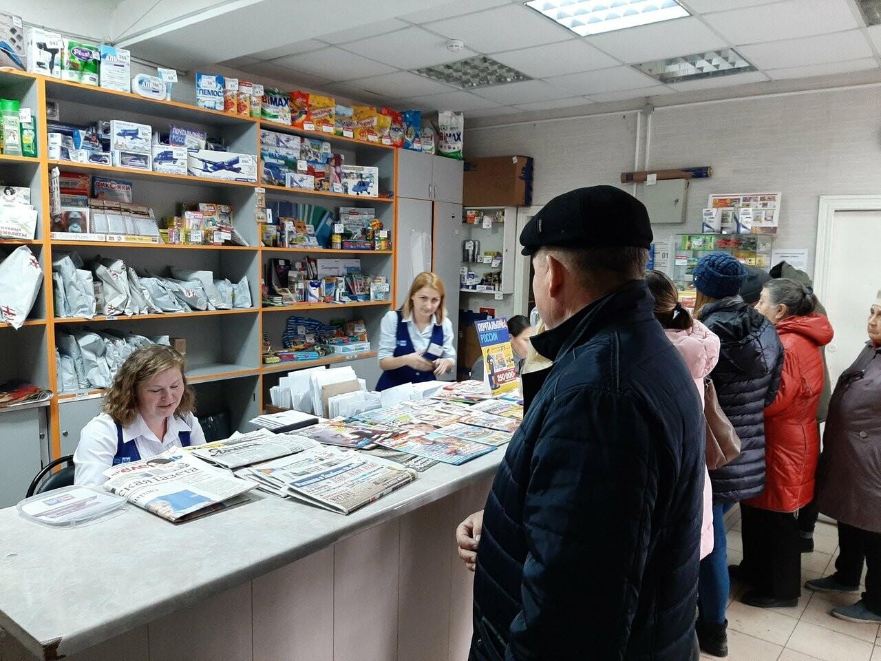 Трудности почтового перевода: ОНФ проверил доступность отделений для инвалидов, фото-3