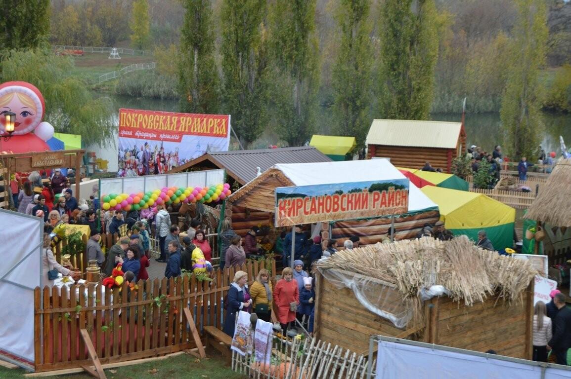 Второй день Покровской ярмарки в Тамбове: гастрономический фестиваль, праздник сарафана и танцы на лошадях, фото-19