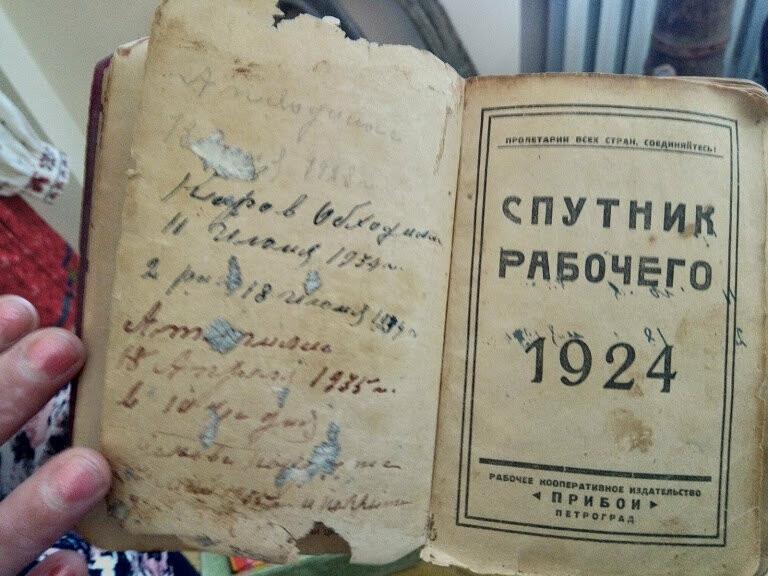 От истоков к современности: в Тамбове покажут выставку истории города Уварово, фото-8