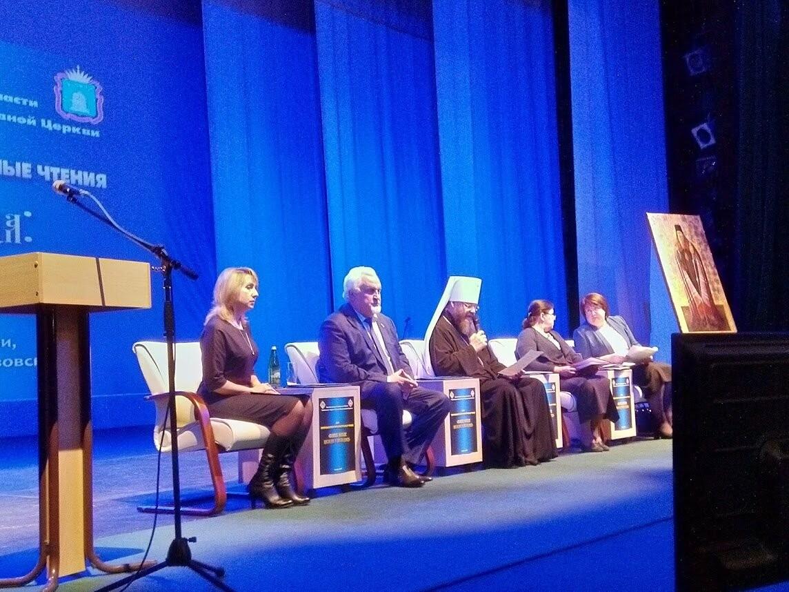 В Тамбове стартовали XXIV Питиримовские духовно-образовательные чтения, фото-1