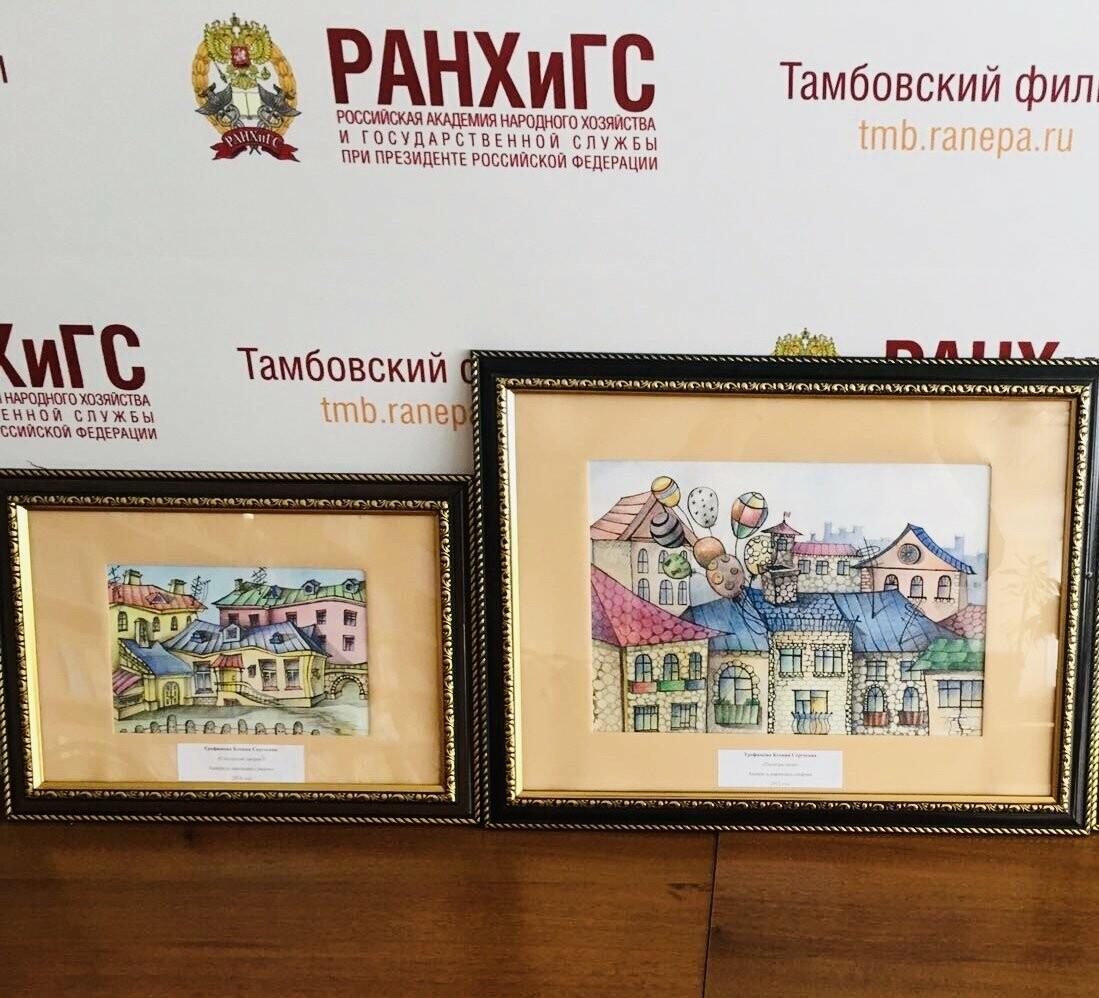 В читальном зале Тамбовского филиала РАНХиГС прошла выставка картин «Выдуманный мир», фото-1