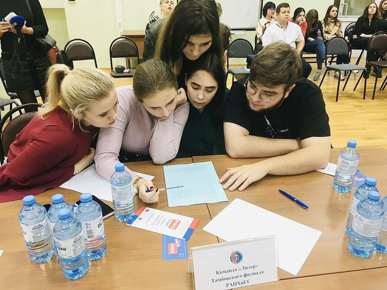 Команды Тамбовского филиала РАНХиГС прошли в финал конкурса «Задай выборам свой бит!», фото-1