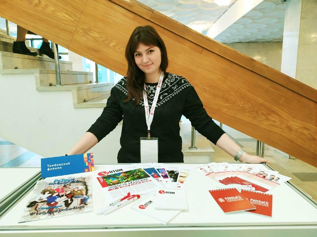 Студенты Тамбовского филиала РАНХиГС посетили Всероссийский студенческий Медиафорум, фото-2