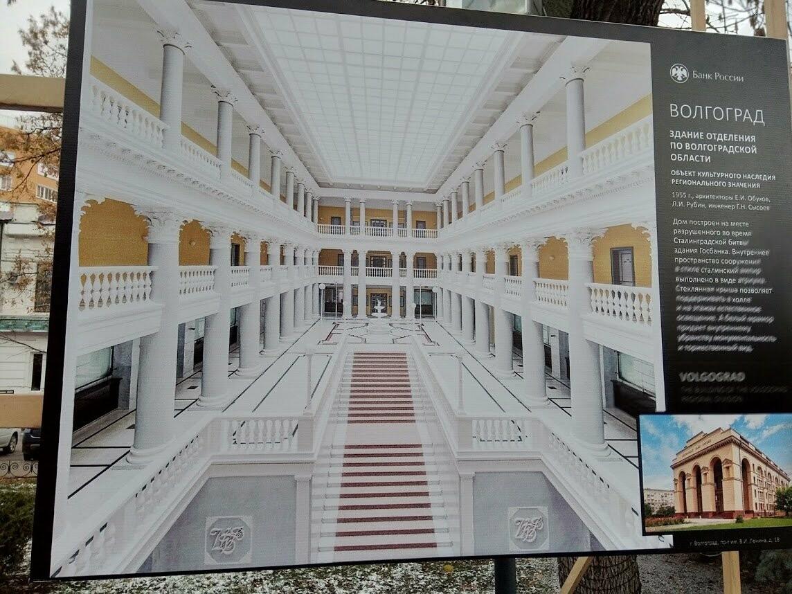В Тамбове показали «Дом для банка» , фото-4