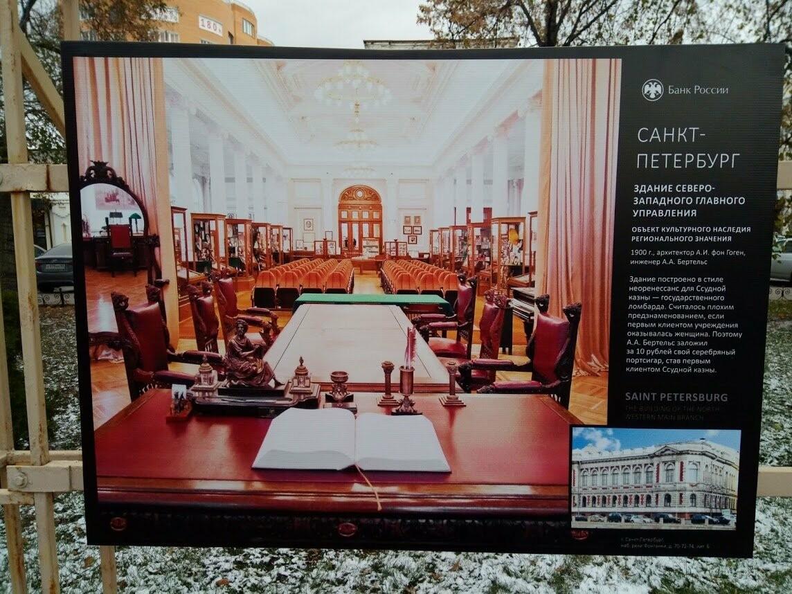 В Тамбове показали «Дом для банка» , фото-3