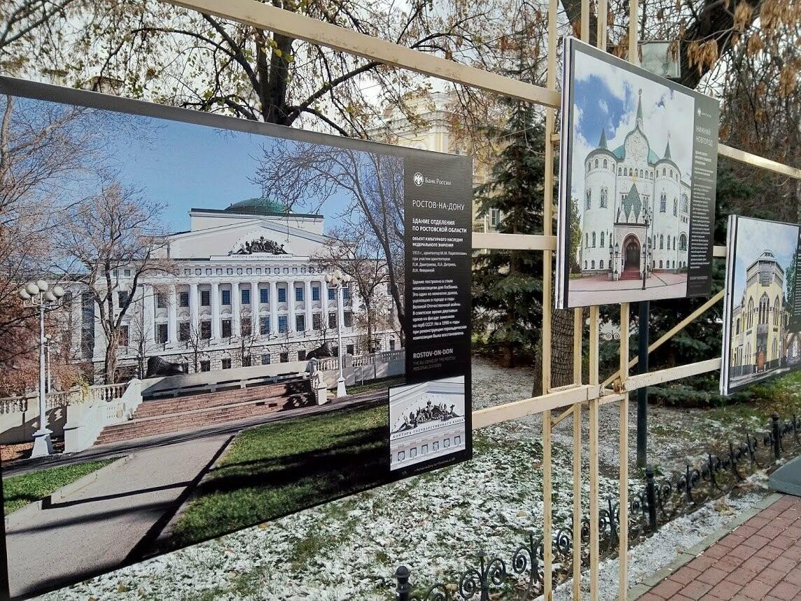 В Тамбове показали «Дом для банка» , фото-2