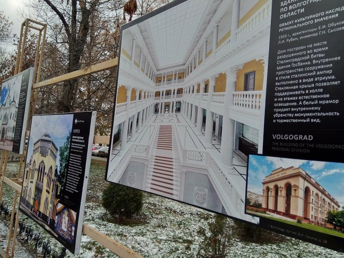 В Тамбове показали «Дом для банка» , фото-5
