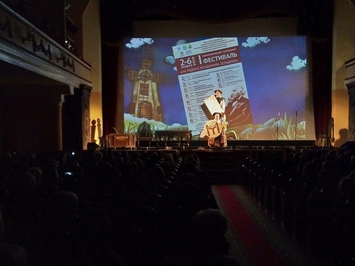 В Мичуринске стартовал фестиваль «На родине Владимира Зельдина», фото-5