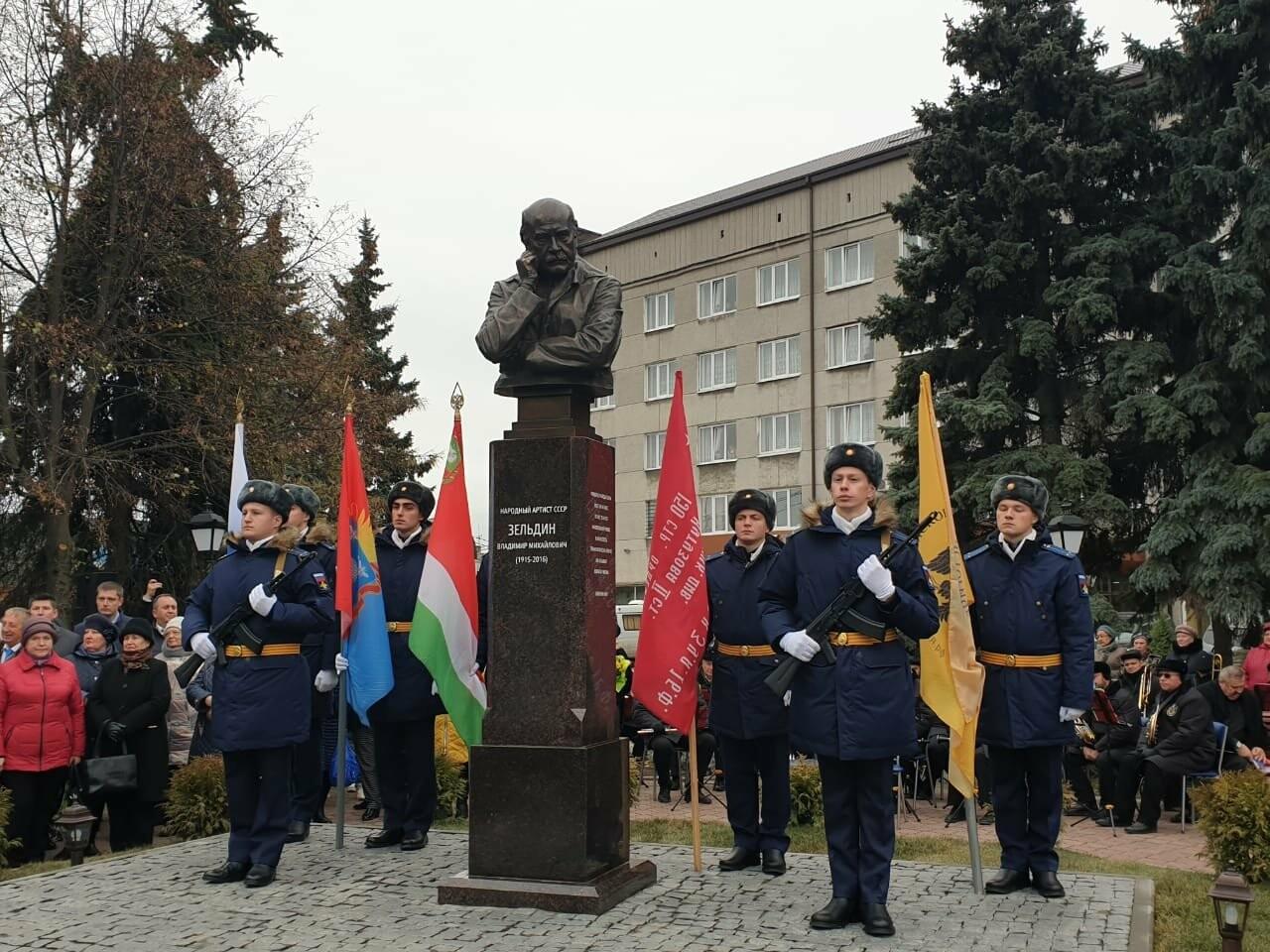 В Мичуринске Тамбовской области установили сразу два памятника известным землякам, фото-2