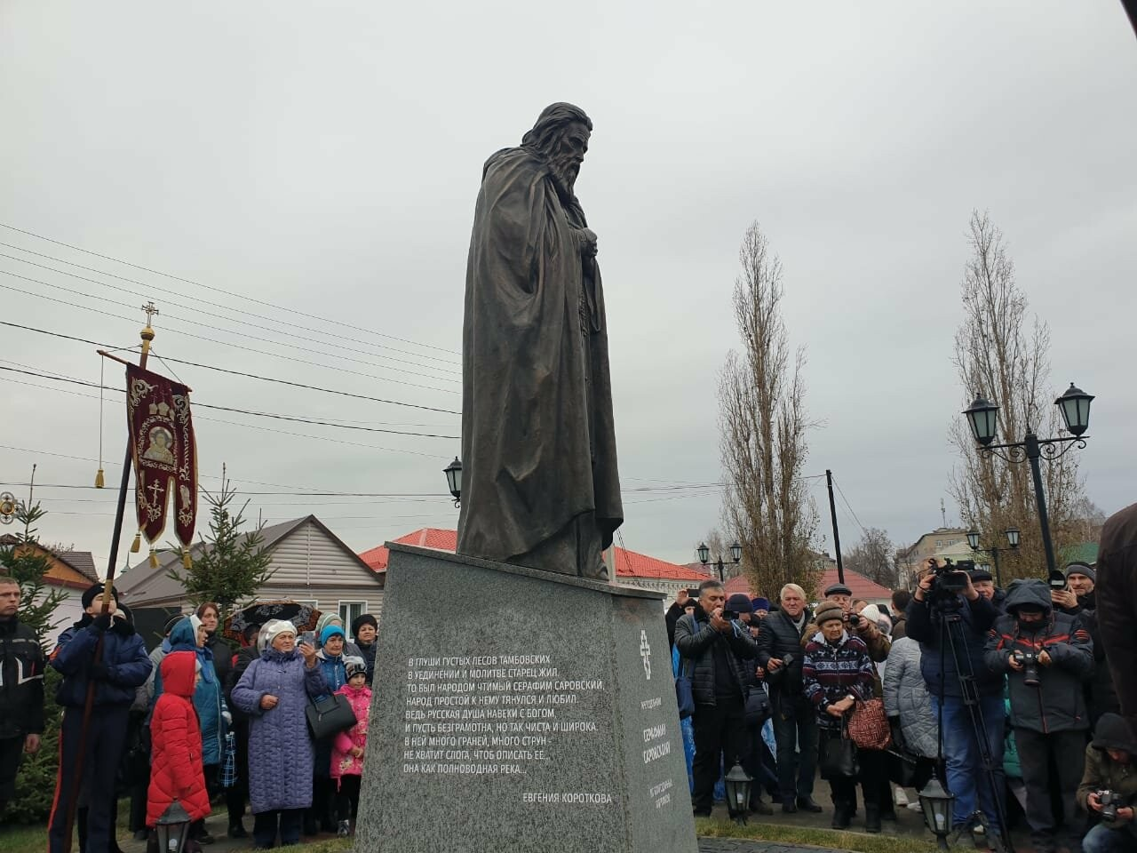 В Мичуринске Тамбовской области установили сразу два памятника известным землякам, фото-1