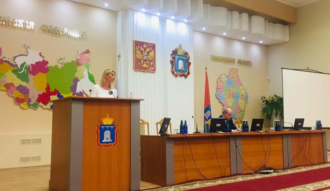 Доцент Тамбовского филиала РАНХиГС участвовала в учебном занятии государственных гражданских служащих области, фото-3