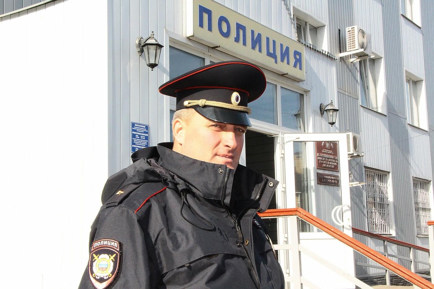 Тамбовчанин Михаил Минаев претендует на звание лучшего участкового страны, фото-1