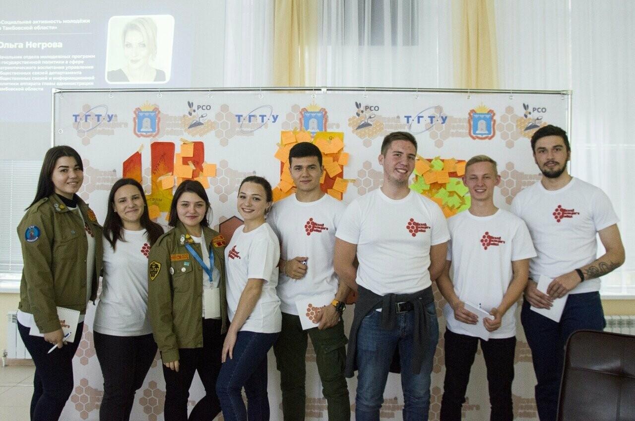 Студенты Тамбовского филиала РАНХиГС приняли участие в «Школе молодого бойца», фото-2