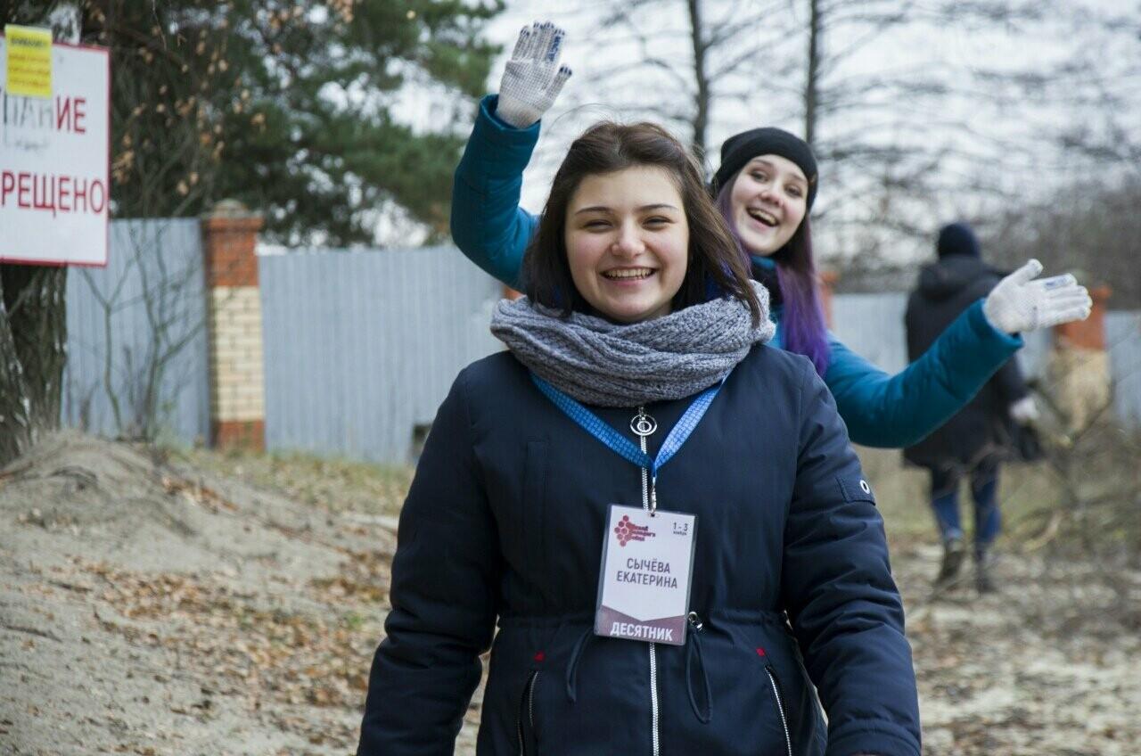 Студенты Тамбовского филиала РАНХиГС приняли участие в «Школе молодого бойца», фото-3