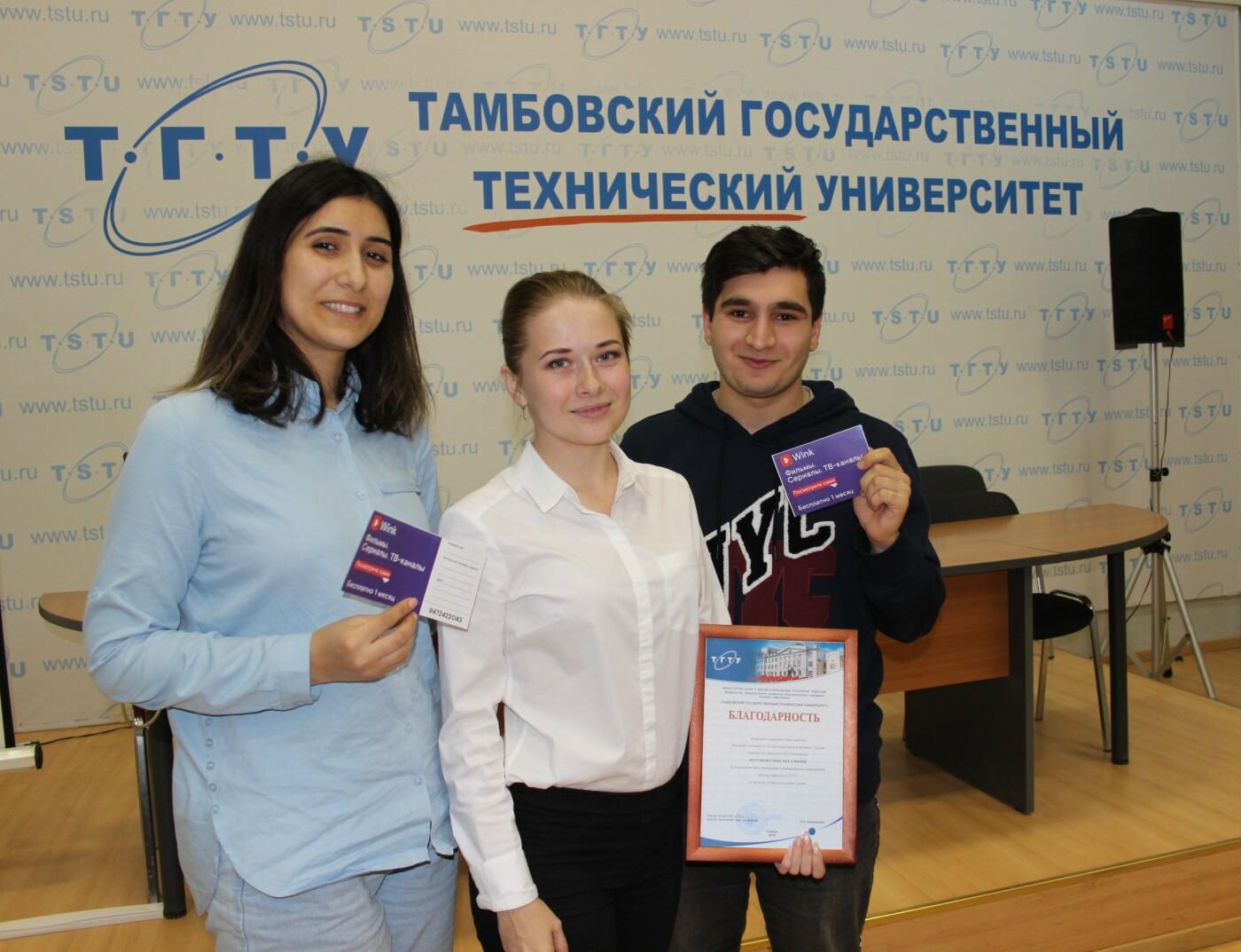«Ростелеком» поддержал «Школу маркетинга» в Тамбове, фото-1