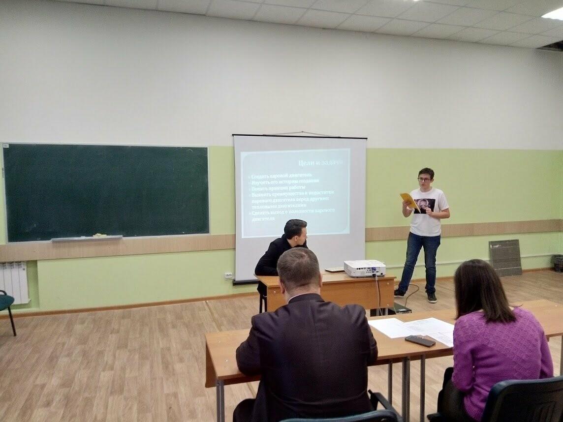В ТГУ имени Державина провели конкурс для школьников «Постигая науку», фото-1