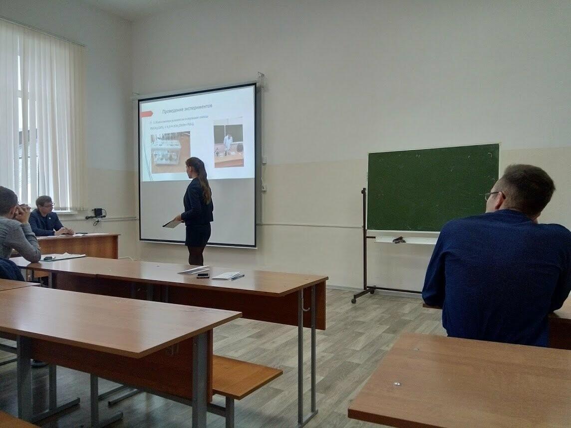 В ТГУ имени Державина провели конкурс для школьников «Постигая науку», фото-2