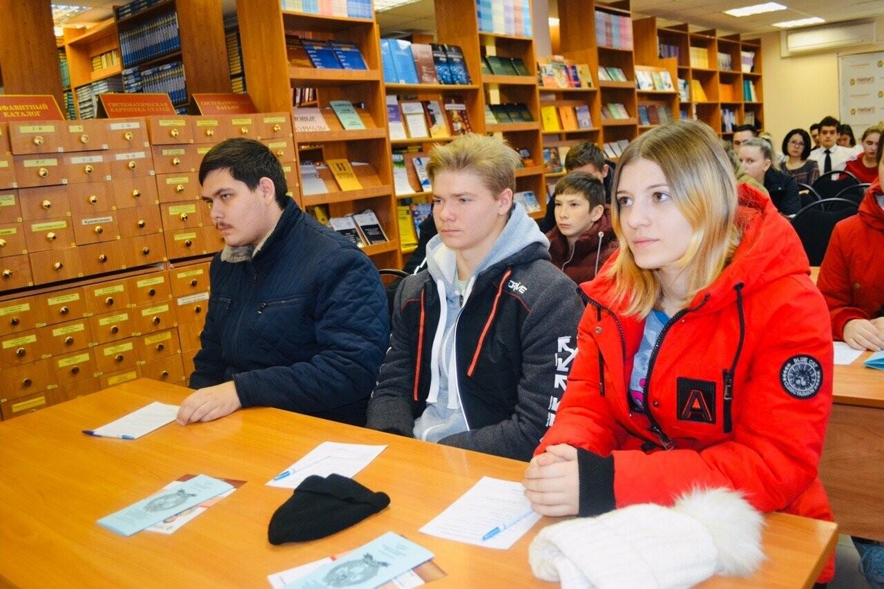 В Тамбовском филиале РАНХиГС при Президенте РФ провели день открытых дверей, фото-1