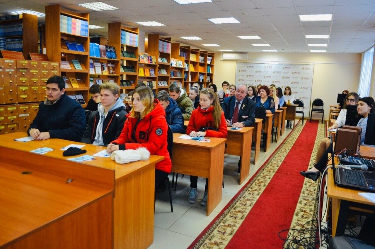 В Тамбовском филиале РАНХиГС при Президенте РФ провели день открытых дверей, фото-2