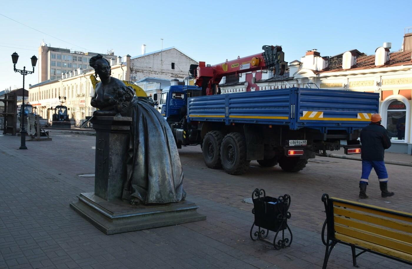 Тамбовскую казначейшу «эвакуировали» с улицы Коммунальной, фото-2