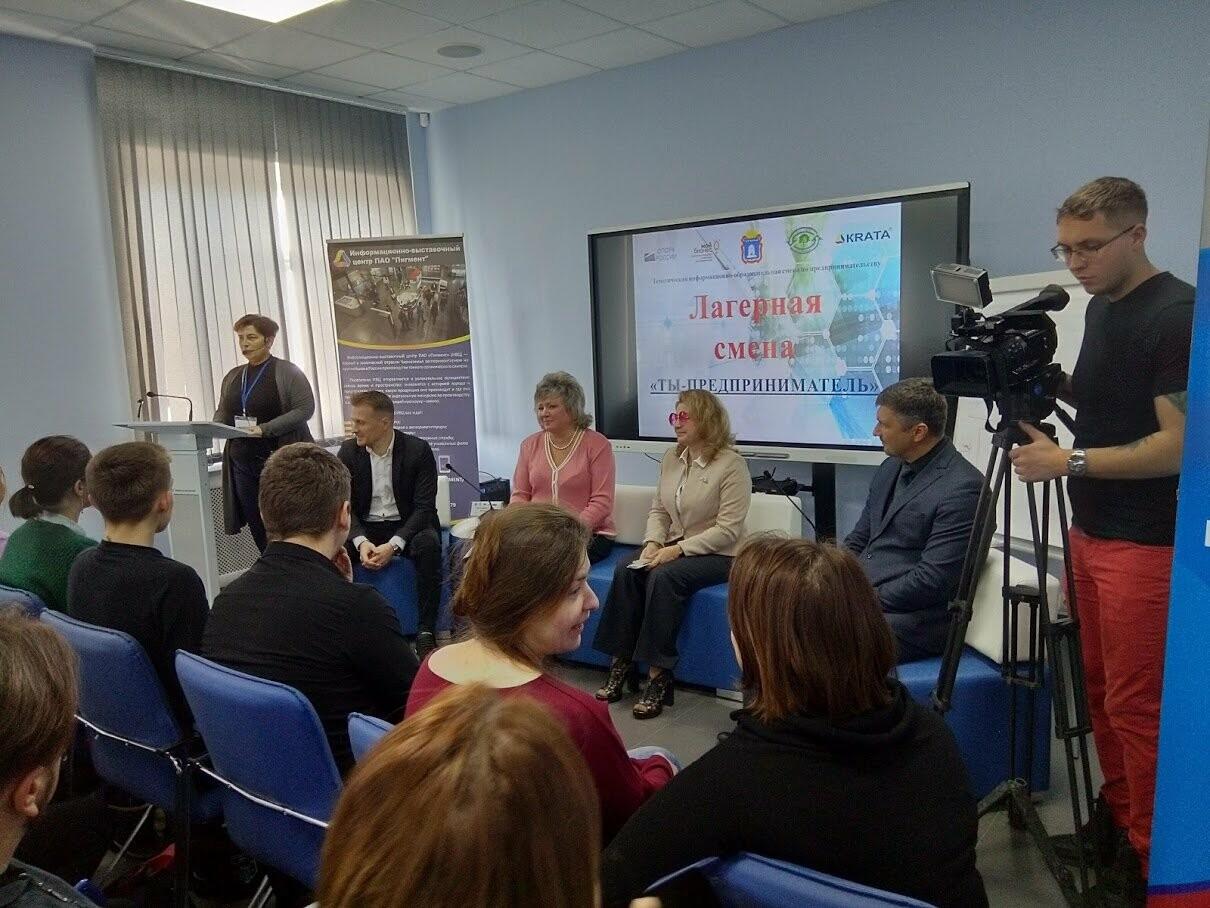 Московские тренеры научат тамбовских школьников разрабатывать бизнес-проекты, фото-1