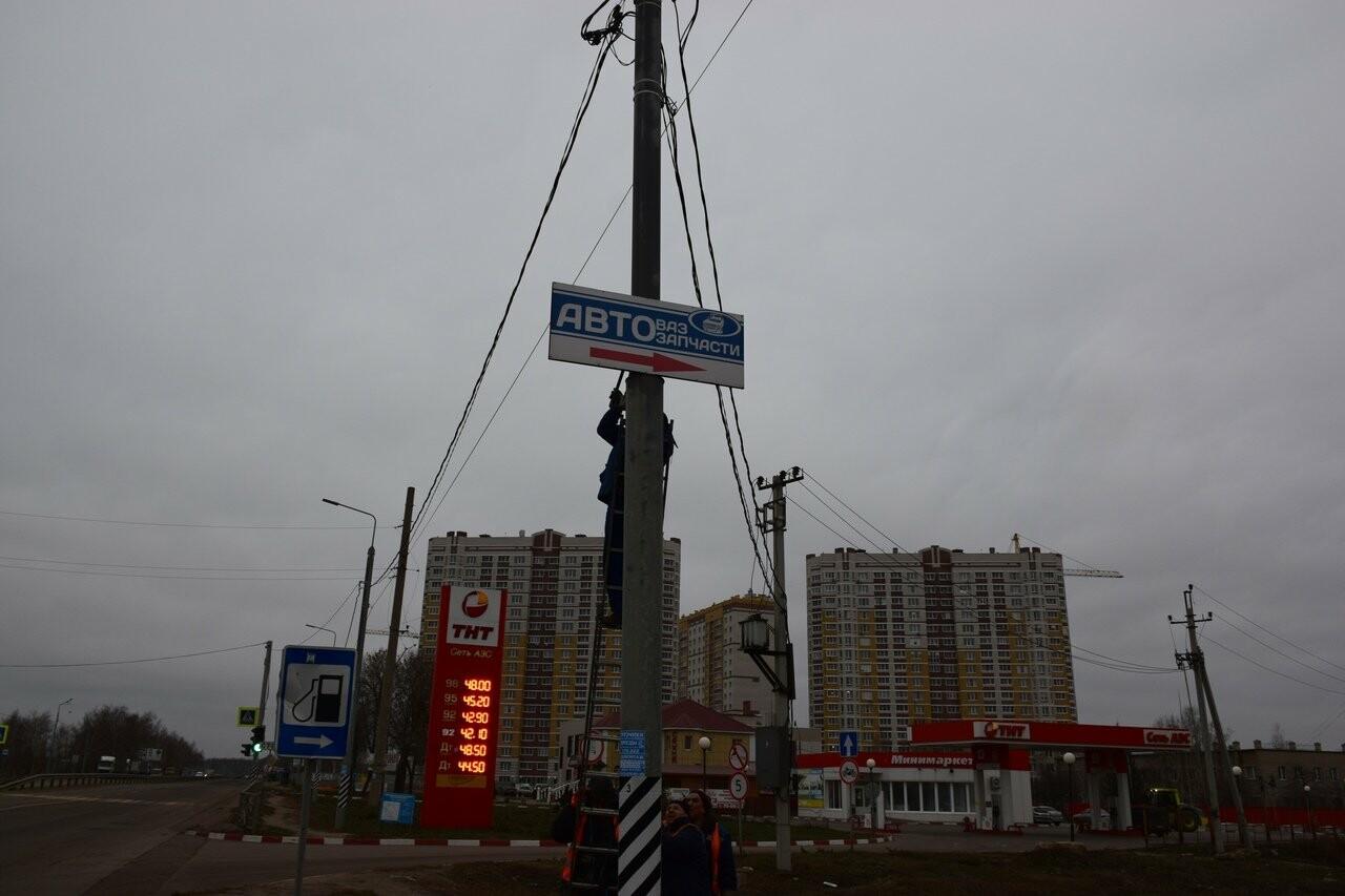 В Тамбове вновь борются с незаконной наружной рекламой , фото-1