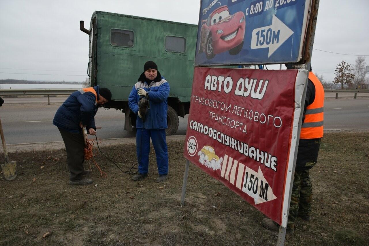 В Тамбове вновь борются с незаконной наружной рекламой , фото-5