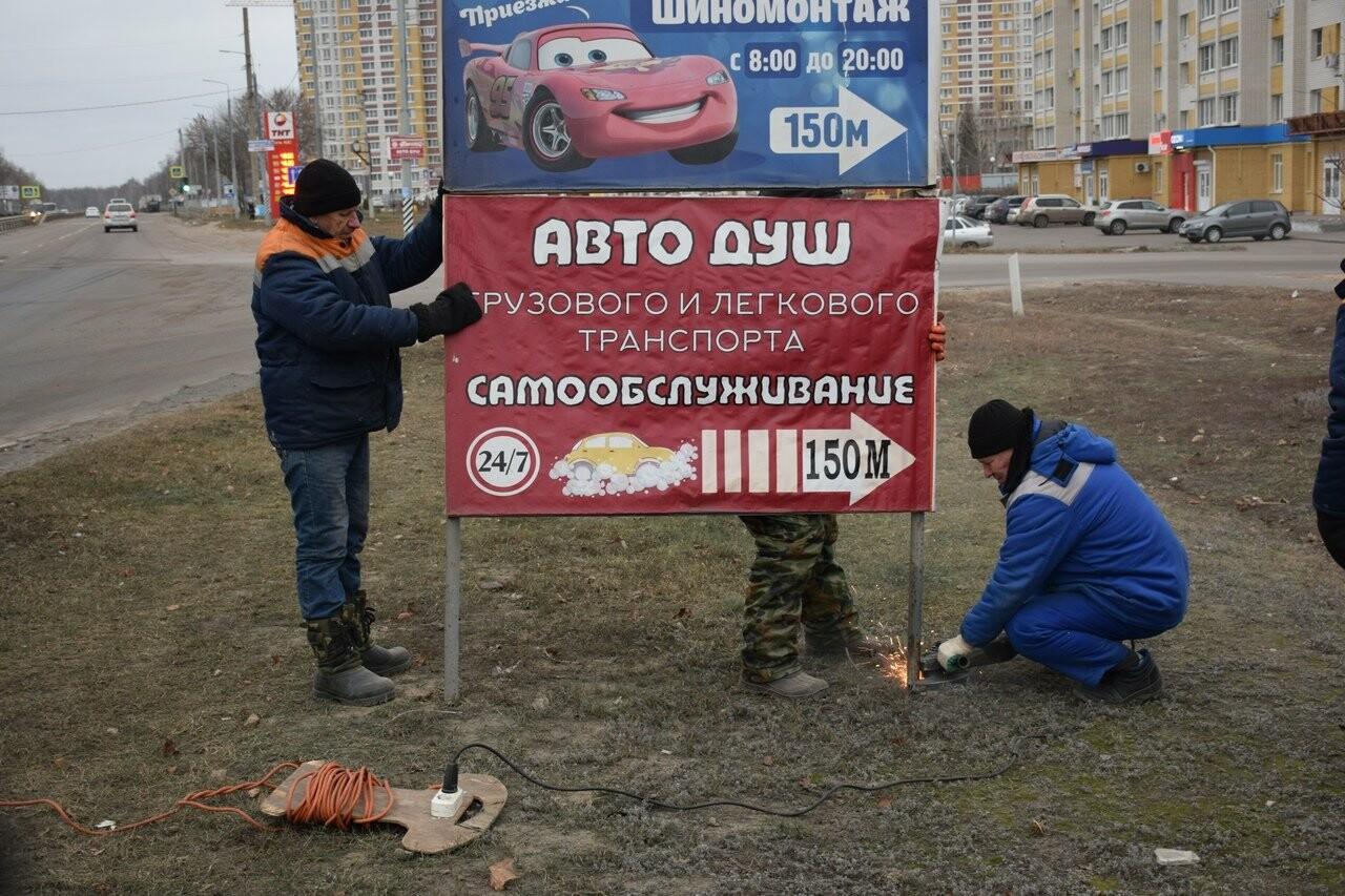 В Тамбове вновь борются с незаконной наружной рекламой , фото-4