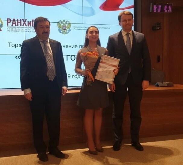 Студентка Тамбовского филиала РАНХиГС стала обладателем премии «Студент года», фото-1