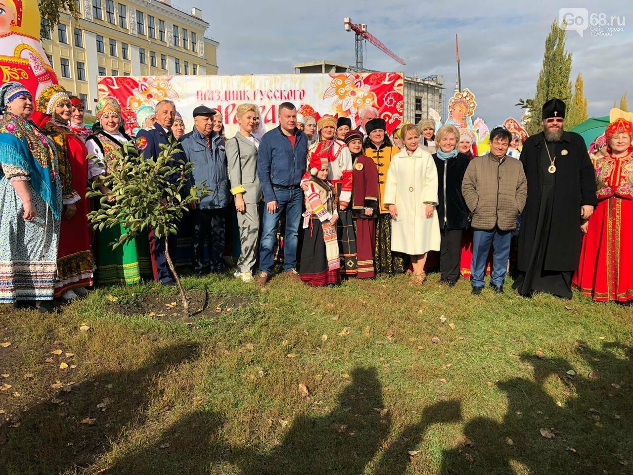 Юбилейную Покровскую ярмарку в Тамбове посвятят русским народным сказкам, фото-1