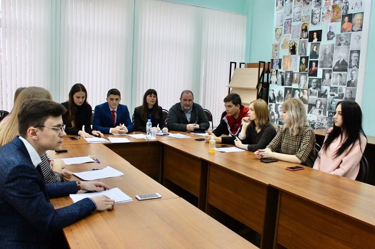 Студенты Тамбовского филиала РАНХиГС приняли участие в коллоквиуме, фото-1