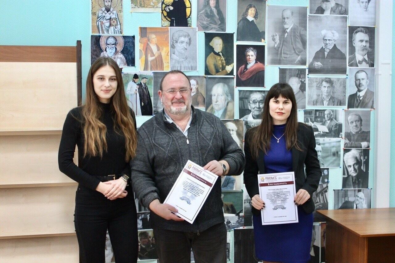 Студенты Тамбовского филиала РАНХиГС приняли участие в коллоквиуме, фото-3